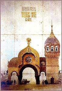 Modest Mussorgsky Mussorgsky • Claudio Abbado Pictures At An Exhibition • La Valse
